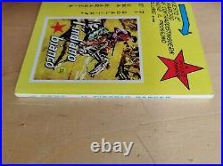 Collana Cow Boy Il Piccolo Ranger n. 1 II edizione