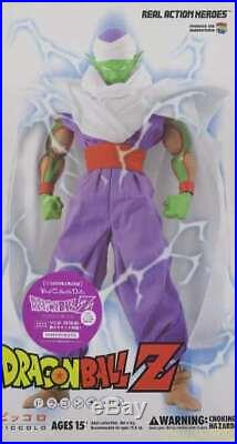 DragonBall Z Dragon Ball DBZ Piccolo Figure Medicom Toy Japan Used with Box