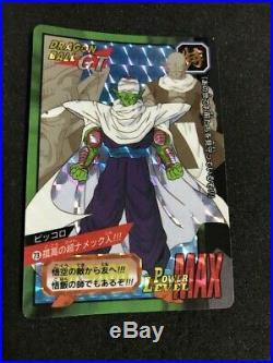 Dragon Ball Carddass Tokubetsudan Prism 4 types Son Goku Piccolo Trunks Goten