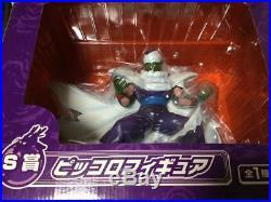 Dragon Ball Kai Ichiban kuji S Prize Piccolo Banpresto Plush Doll Son Goku Gohan
