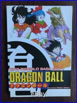 Dragon Ball King Piccolo Saga Part 1 The Uncut Perfect Version Rare DVD