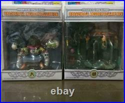 Dragon Ball Museum Collection Piccolo Cell Time Machine Figure Banpresto Set of2