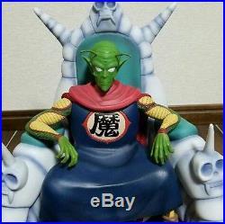 Dragon Ball Piccolo Figure 30cm 11.8inch Anime Color Limited Toys Rare Excellent