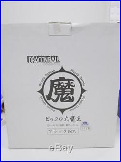 Dragon Ball Piccolo PVC Big Figure Black Color Version Exclusive by Toys