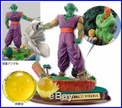 Dragon Ball Selection Figure Vol. 4 PICCOLO SHUEISHA