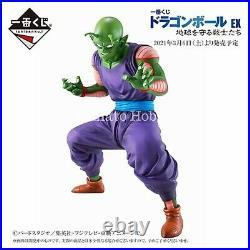 Dragon Ball Z Piccolo Figure ichiban kuji MASTERLISE Prize B Unopened Mint Japan