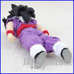 Dragon Ball Z Son Gohan + Piccolo Head Figure VCD Medicom Toy JAPAN ANIME