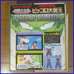Dragon Ball Z Super Battle Collection King Piccolo Vol. 3 BANDAI USED