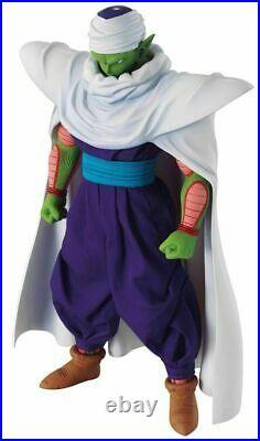 Dragonball Z Dimension of Dragonball Piccolo Figure BIB