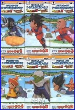 Dragonball Z Wcf World Collezione Commemorativo Sfilata Goku Vegeta Piccolo Used