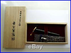 Nakaya Piccolo Cigar Midori-Tamenuri