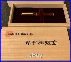 Nakaya Writer Piccolo Toki-Tamenuri Fountain Pen, Urushi lacquer Nib M