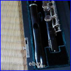 P. Hammig Piccolo with selection certificate by Jun Sugawara used in Japan