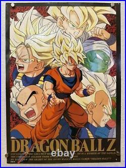 RARE lot 6 DRAGON BALL Z Posters 15 x 20.5 Goku Saiyan Vegeta Gohan Piccolo