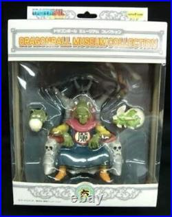 VERY RARE Dragon Ball Museum Collection 6 Figure Piccolo Unifive Used
